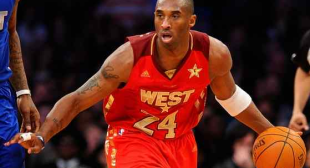 Play It Forward Feb. 8-14: Kobe Bryant and the NBA All-Star